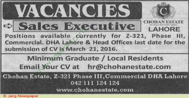 Chohan-Estate-Lahore-Jobs